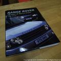 RangeRover101125.JPG