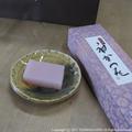 hatsukatsuwo.JPG