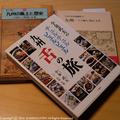 book1606.JPG
