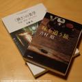 book1720.jpg