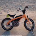 kidsbike1702.JPG