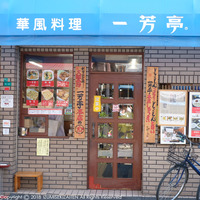 ippou18051.jpg