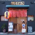 moriwaki18061.jpg