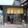 yourouyaki18071.jpg