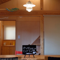 yamagoya18111.jpg