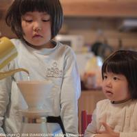 coffe19051.jpg