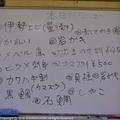 hamami19051.jpg