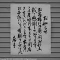 oonomachi1905.jpg