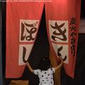 kinboshi19071.jpg