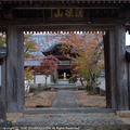shingetsu1.jpg