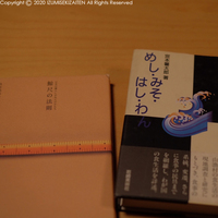 utsuwa2002.jpg