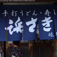amasaki201.jpg
